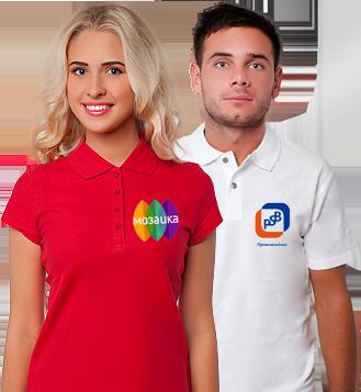 Печать на рубашках поло в Москве от 1 шт недорого — цены, отзывы, примеры