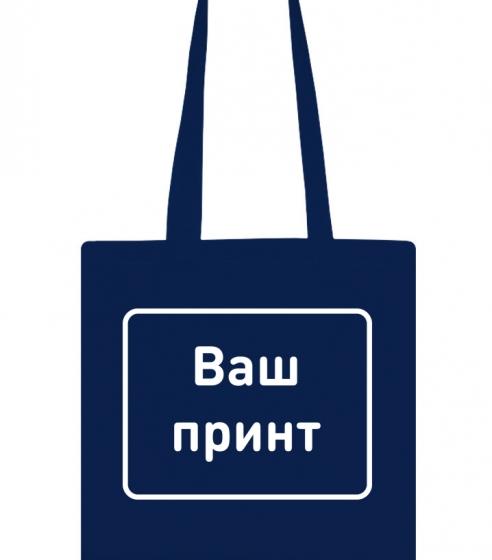 c05d557501a0 Печать на сумках в Москве от 1 шт — сумки с принтом на заказ